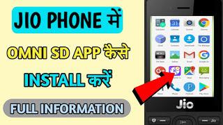 Jb Store App Download Jio Phone