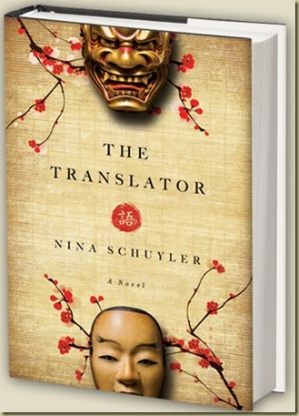 The Translator by Nina Schuyler-Thoughts in Progress