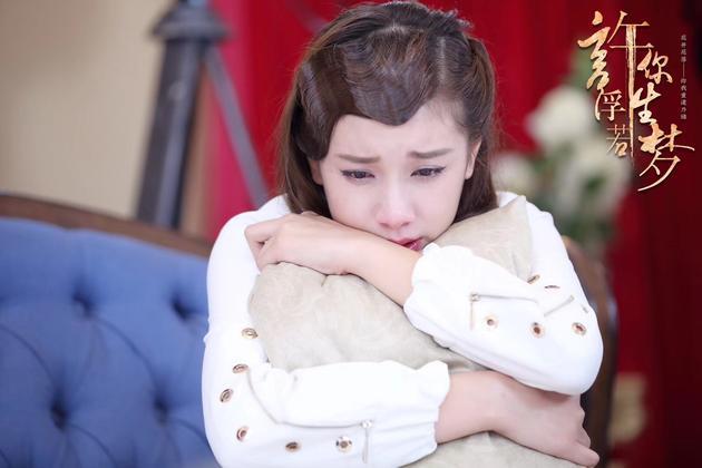 Granting You A Dreamlike Life China Web Drama