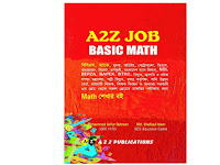 A2Z Job Solution Basic Math - PDF ফাইল