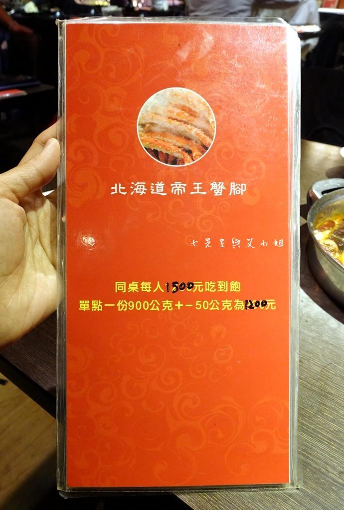 5 蒙古紅蒙古火鍋