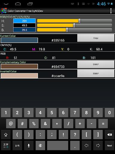 Color Converter Free byNSDev 1.0.2 Windows u7528 8
