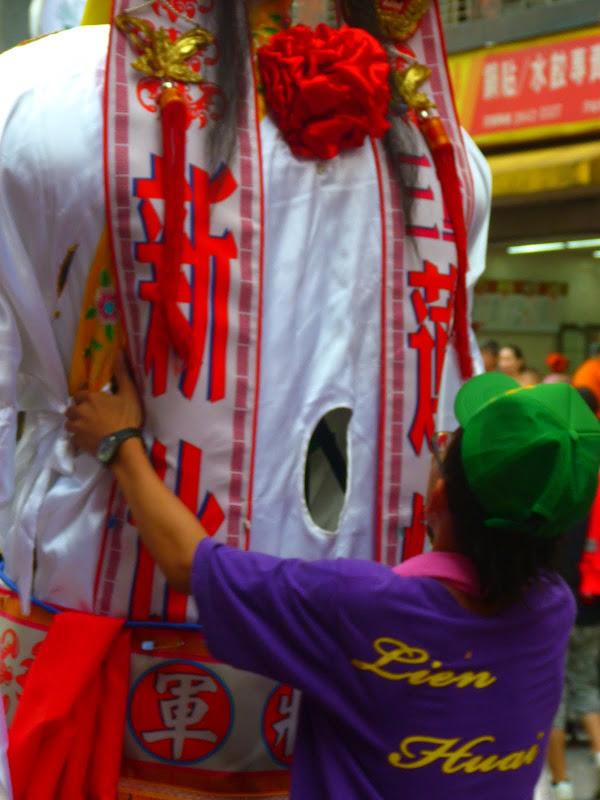 Ming Sheng Gong à Xizhi (New Taipei City) - P1340287.JPG
