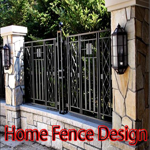 Home Fence Design