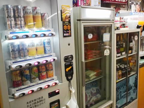販売コーナー ハンモック大須店2回目