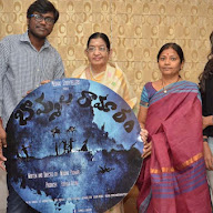 Bommala Ramaram movie songs launch pics