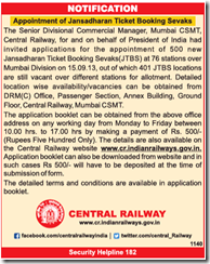 Central Railway JTBS Notification 2018 www.indgovtjobs.in