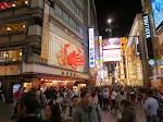 2014 - Osaka