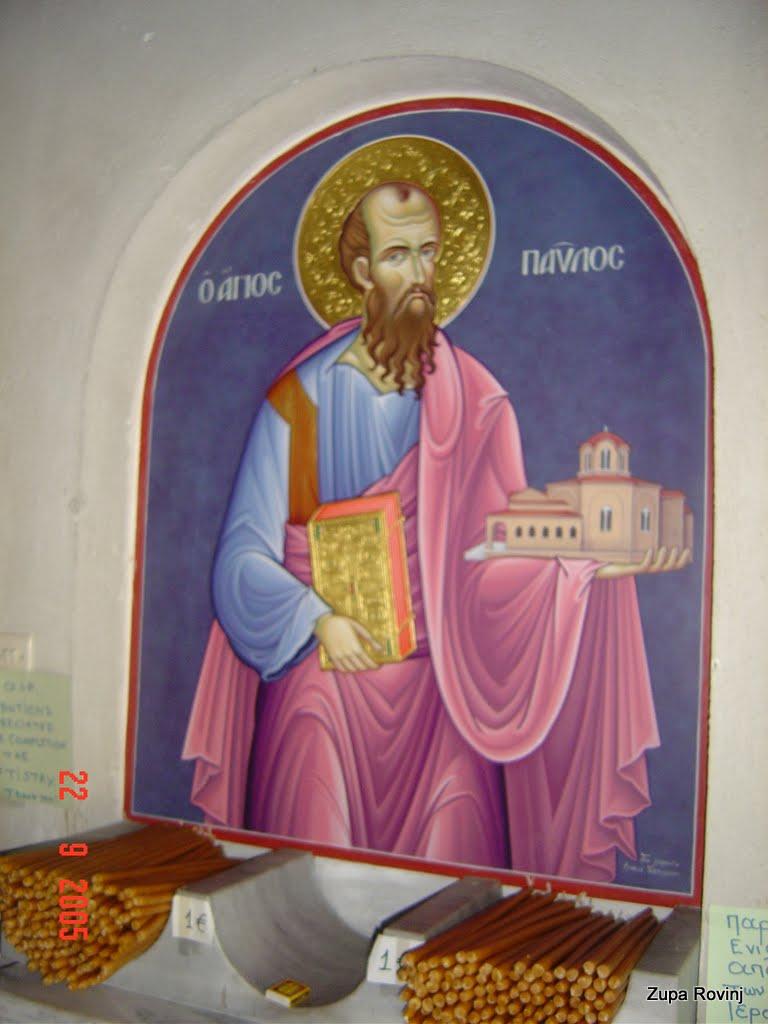 Stopama sv. Pavla po Grčkoj 2005 - DSC05249.JPG