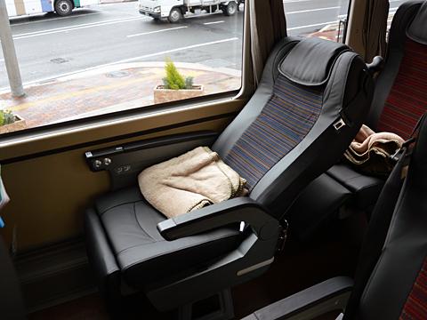 西日本鉄道「はかた号」 0002 ビジネスシート その3