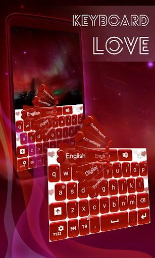 愛のキーボード