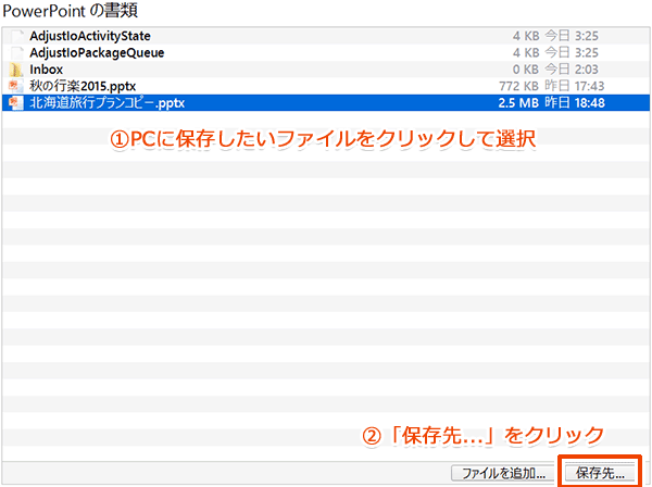 iTunes_PP_copy