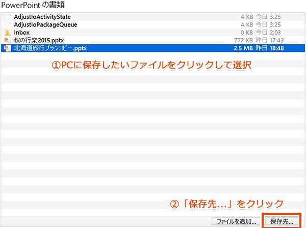 iTunes_PP_copy