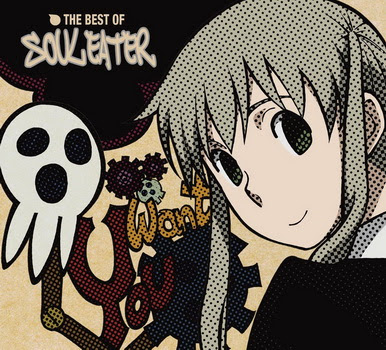 [MUSIC VIDEO] THE BEST OF SOUL EATER (2009/4/22)