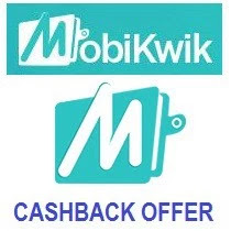 Diwali gift voucher super top recharge offer by mobikwik online wallet app or website in india
