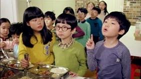 Who.Are.You.School.E01[www.wikikorean.com] 055_副本