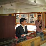 2014 Japan - Dag 10 - max-IMG_1941-0002.JPG