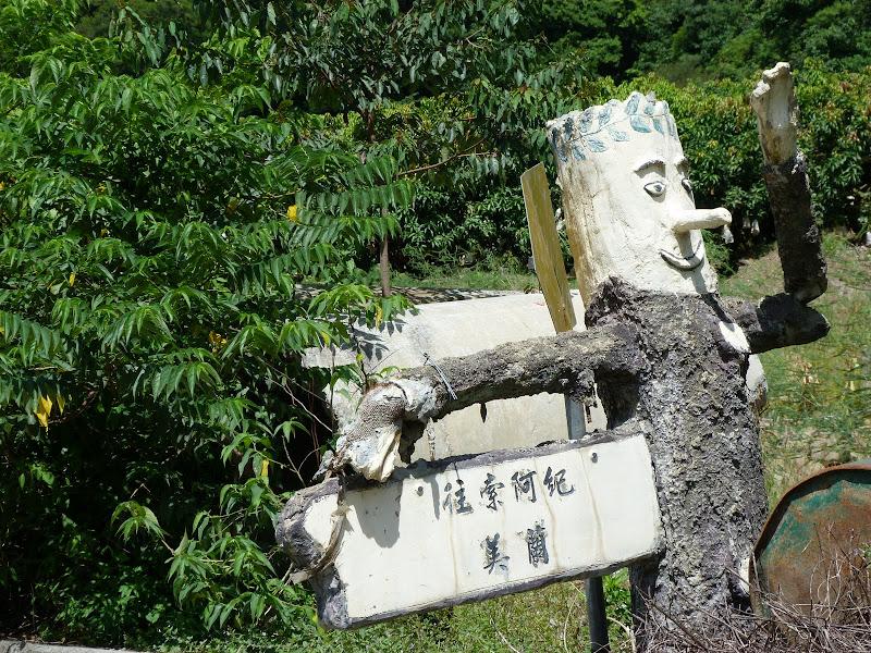 Tainan County. De Baolai à Meinong en scooter. J 10 - meinong%2B044.JPG