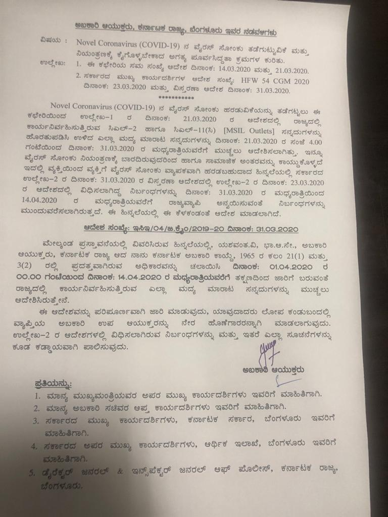 Nationwide closure of liquor sales charters from 01-04-2020 to 14-03-2020