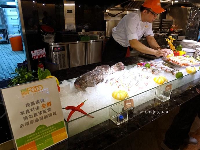 54 典華豐FOOD ‧ 自主百匯