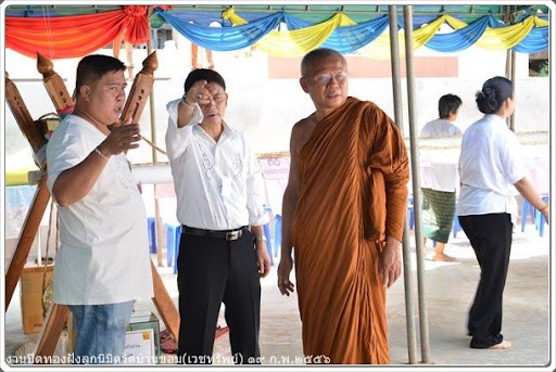 photo wat ban khom