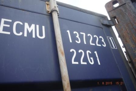 ECMU1372231 (1).JPG