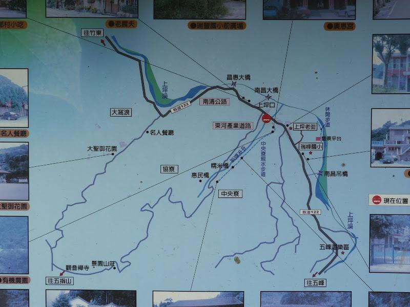 TAIWAN .la maison de lécrivain san mao - P1020351.JPG
