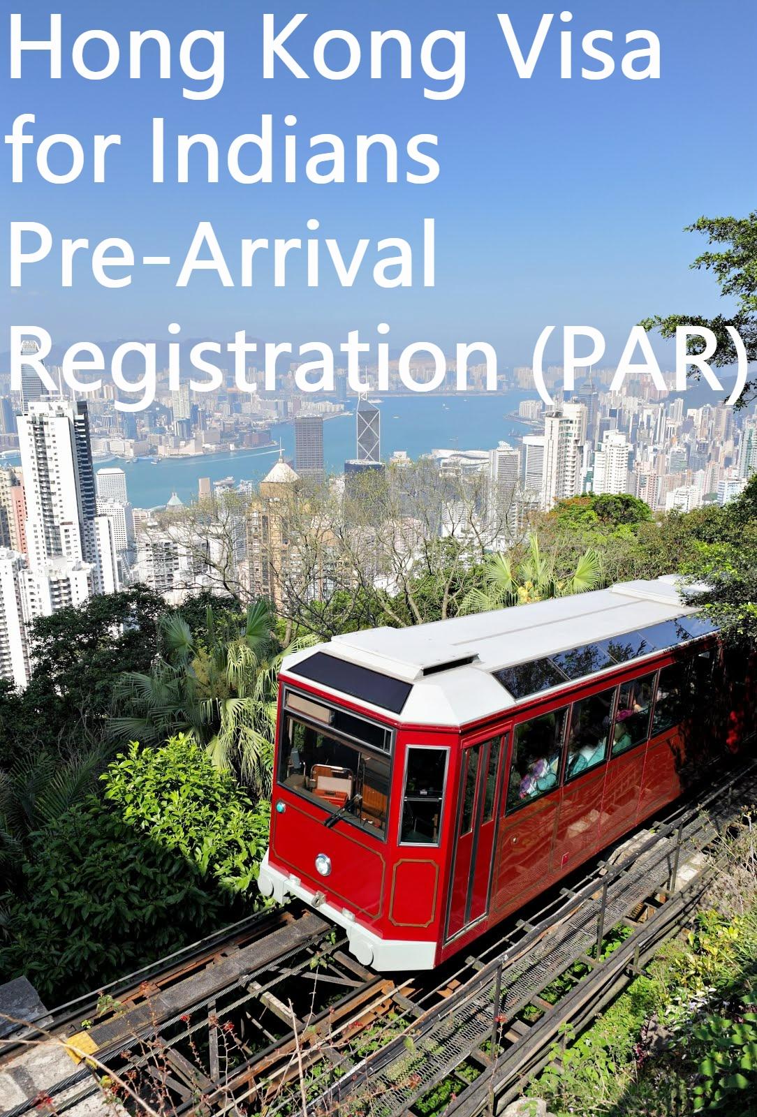 Hong Kong Visa for Indians - Pre arrival registration PAR Slip