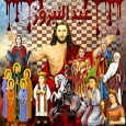 عيد النيروز icon