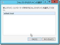 AD02_DC12r2_000026