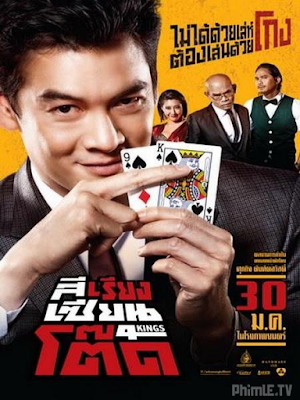 Phim Ăn Cả Ngã Về Không - 4 Kings (2014)