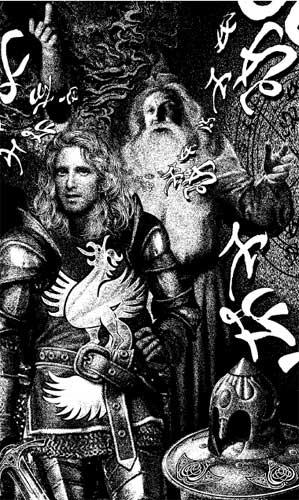 Виктория иванова ксения баштовая серия темный принц