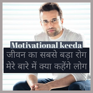 Sandeep Maheshwari Motivational Thoughts And Quotes In Hindi
