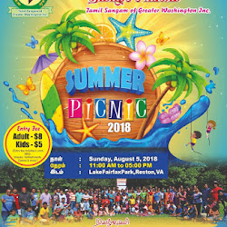 2018 Summer Picnic - VA