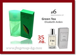 Парфюм FM 06 PURE - ELIZABETH ARDEN - Green Tea