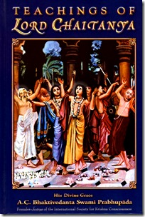 [Teachings Of Lord Chaitanya]