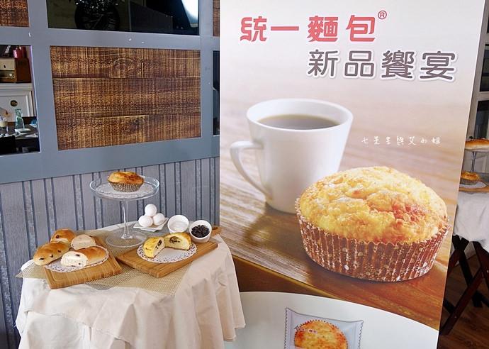 2 統一麵包 植元共生技術 菠蘿奶酥麵包、蔓越苺乳酪麵包、椰香奶酥麵包