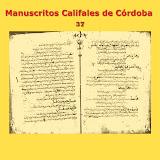 Manuscritos Califales (37)