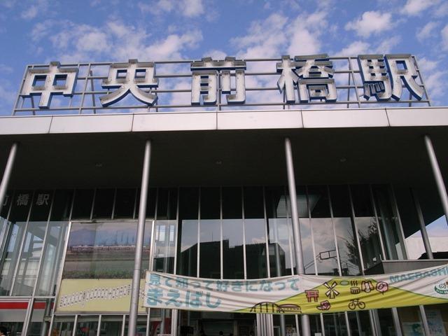 中央前橋駅上毛電気鉄道駅舎