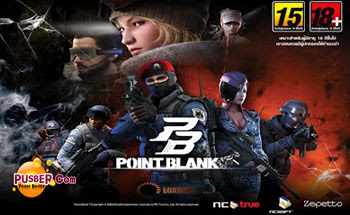 Gemscool Point Blank, Game Online Point Blank