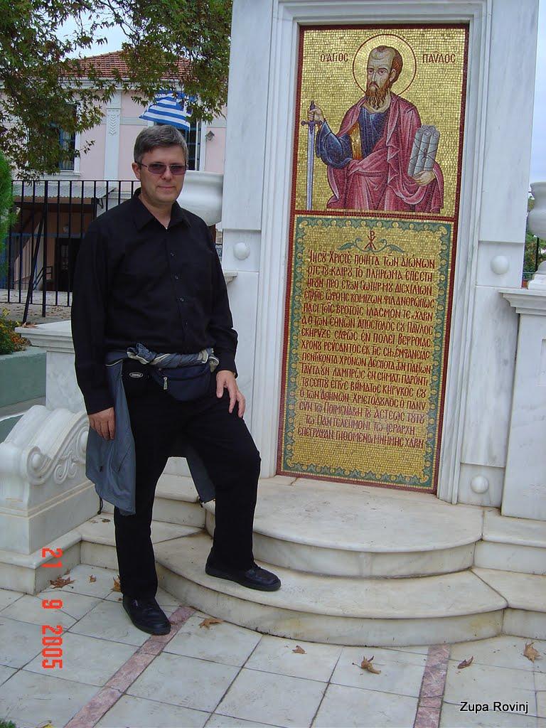 Stopama sv. Pavla po Grčkoj 2005 - DSC05149.JPG