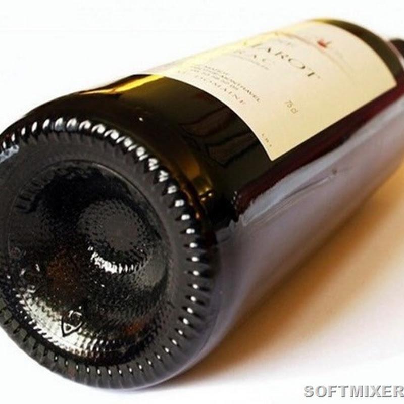 Для чего делают вогнутое дно у винных бутылок