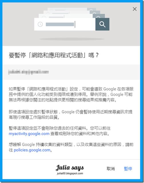 googleactivity04