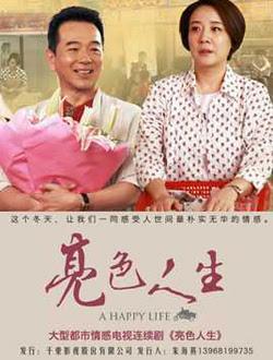 Night Market Life  China Drama