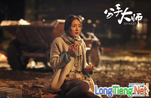 Xem Phim Bậc Thầy chia tay <em>(trong Phim Bậc Thầy Chia Tay</a> )</em> - The Breakup Guru - PhimHDNhanh.Com - Ảnh 1