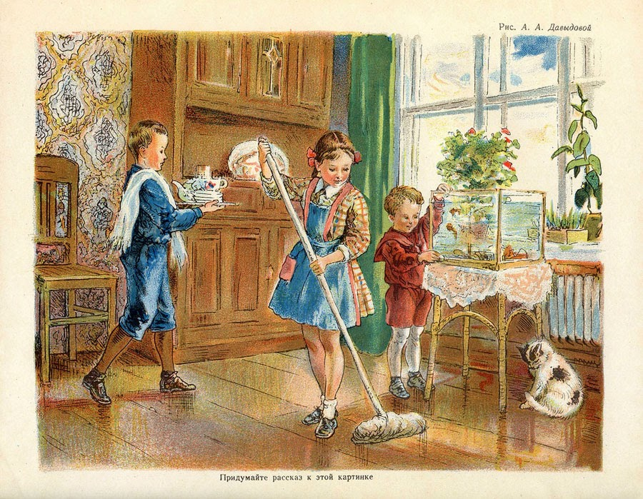 календарь, дети, иллюстрации, игрушки, музей детства, история, ссср, детство, 40-е годы