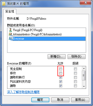 windows7_access-folder-03