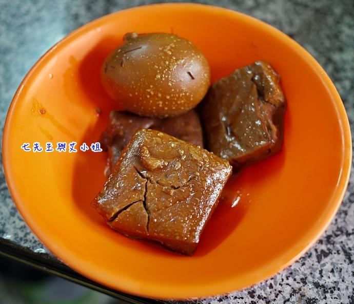 7 和豐街劍潭油飯小吃店