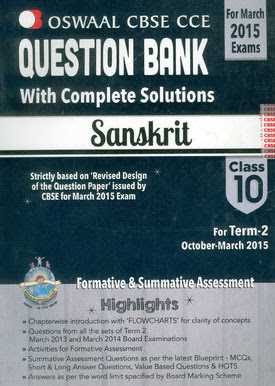 oswal psa book for class 10