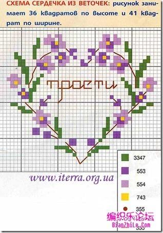 corazones en punto de cruz laborespuntocruz (11)